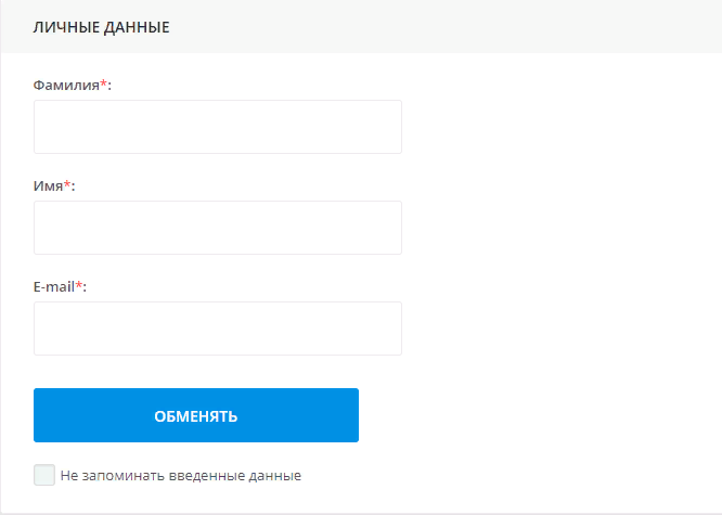 """Обменник """"Обмен24"""": обзор и отзывы клиентов о сервисе"""