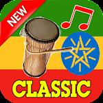 Ethiopian Classical Music: Ethiopian Music 1.3