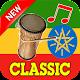 Ethiopian Classical Music: Ethiopian Music Download on Windows
