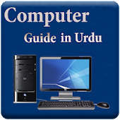 Computer Guide in Urdu