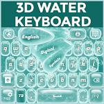 3D Water Keyboard