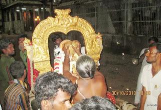 Photo: AzhwAn's lotus feet (bhattar) to mAmunigaL