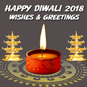 Happy Diwali Wishes Status, Wallpapers, Greetings