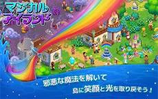 マジカルアイランド – 新感覚マジカル農業ゲームのおすすめ画像1