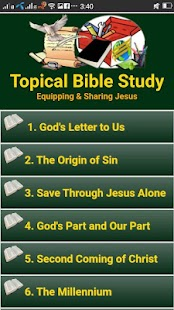 ADVENTIST ToolBoX Screenshot