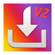 Repost for Instagram V2 - Androidアプリ