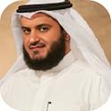 Ruqyah Shariah MP3 icon