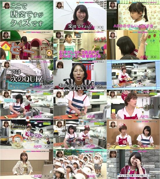 (TV-Variety)(720p) AKB48・SKE48・NMB48 – AKB と XX! ep64 150825