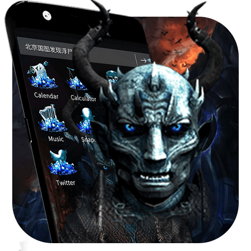 3D Ice White Walkers Theme