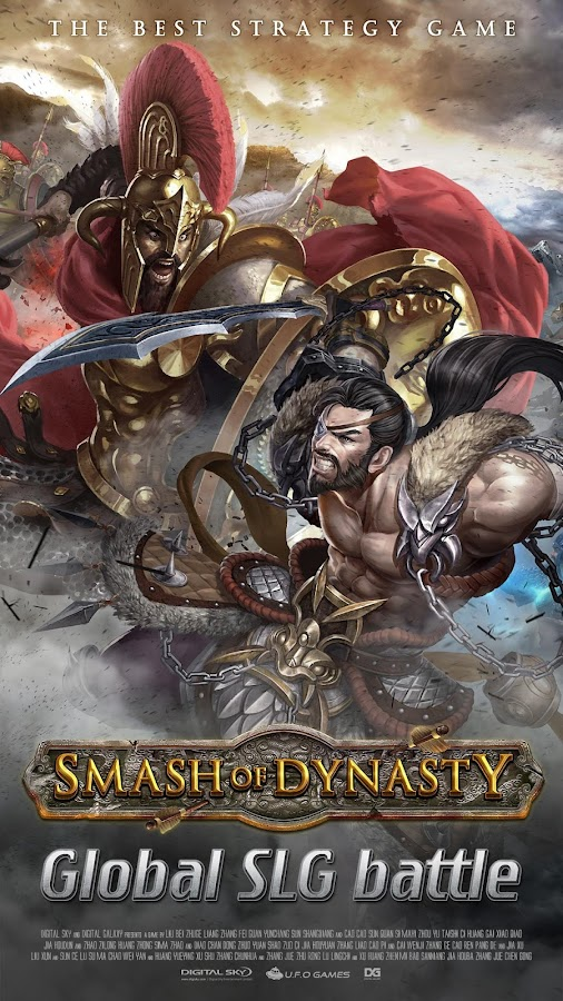 Smash of Dynasty- screenshot