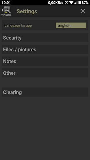 VIP Notes - keeper for passwords, documents, files screenshot 16