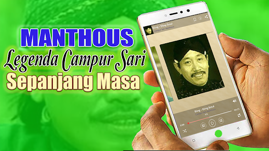 Download Manthous Campur Sari Legendaris For PC Windows and Mac apk screenshot 5