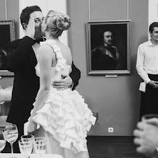 Wedding photographer Artem Marfin (ArtemMarfin). Photo of 27.01.2015
