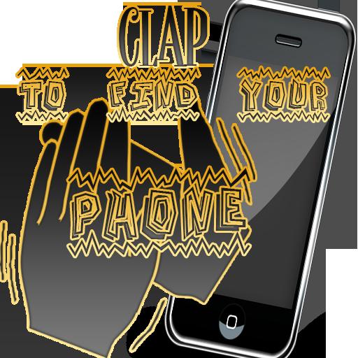 生活のお使いの携帯電話を見つけるために拍手 LOGO-記事Game