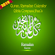 2019 Ramzan Calendar and Duas Download for PC MAC