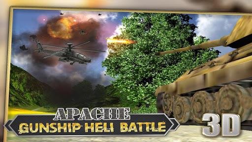 阿帕奇武裝直升機合力戰3D