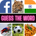 Guess the Name - Fun Word Guess Game   Word Quiz icon