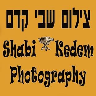 Shabi Kedem Photography - náhled
