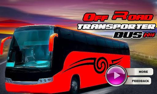 越野運輸車公交車2016