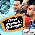 Amar Akbar Antony Movie Songs icon