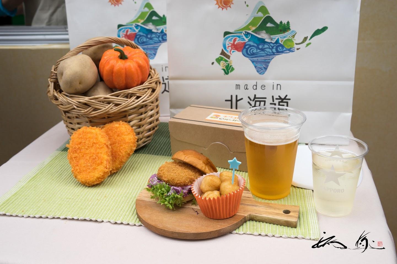 Made in 北海道