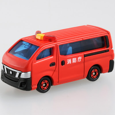 Xe Nissan chỉ huy