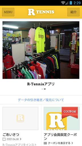 R-Tennis 2.7.1 Windows u7528 1