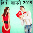 Hindi Shaya.. file APK for Gaming PC/PS3/PS4 Smart TV