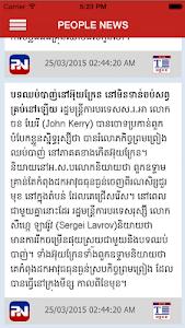 People News screenshot 2