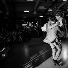 Hochzeitsfotograf Lyubov Chulyaeva (luba). Foto vom 03.12.2017