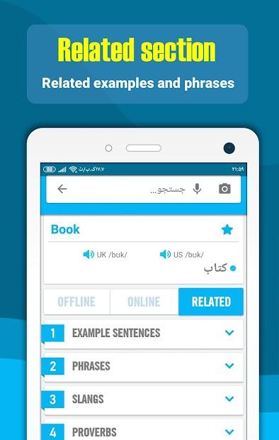 Idictionary, Persian Dictionary and translator