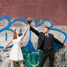 Wedding photographer Olga Bazaliyskaya (HelgaBaza). Photo of 15.12.2016