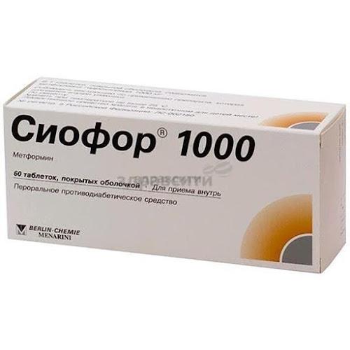 Сиофор таб. п/о. плён. 1000мг № 60