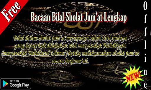 Bacaan Bilal Sholat Jum'at Lengkap 2.7 screenshots 2