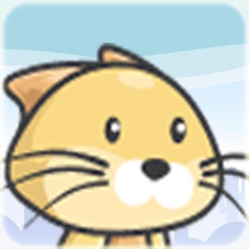 Cool Cat Jump