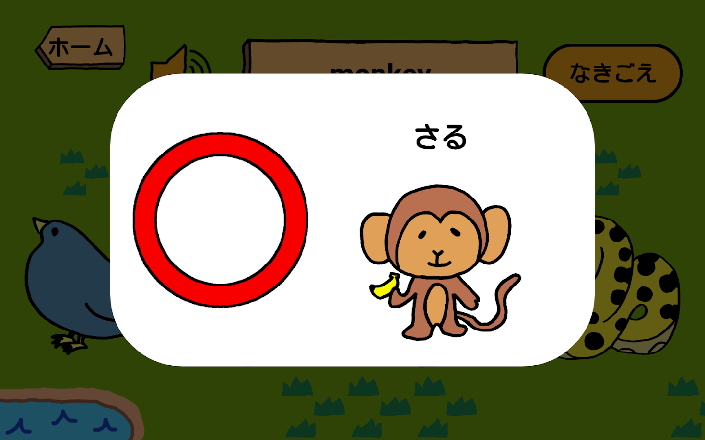 Animal Play Book, Touch and Learn+Sounds :FRIENZOO- screenshot