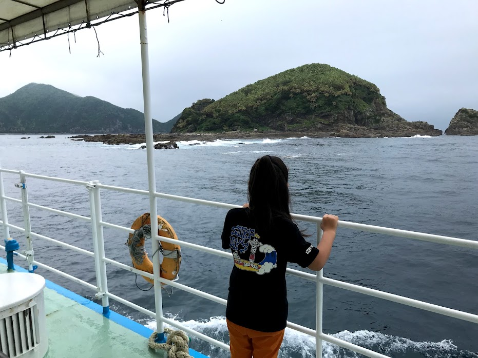 鹿児島県佐多岬海域公園 さたでい号