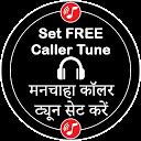 Set Caller Tune in JIO Phone icon