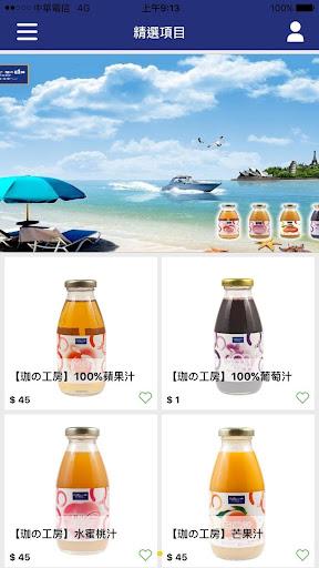 玩免費購物APP|下載食尚生活OEC app不用錢|硬是要APP
