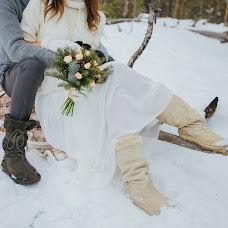 Wedding photographer Anastasiya Bibik (bibiqa). Photo of 26.02.2015