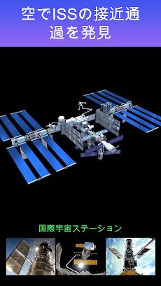 Star Walk - スターアトラス: 星座、星、惑星、衛星、その他の空オブジェクトのおすすめ画像3