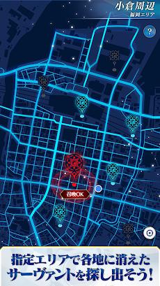 Fate/Grand Order ARのおすすめ画像2