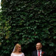 Wedding photographer Sergey Aglonenkov (aglonenkov). Photo of 29.10.2018