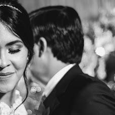 Wedding photographer Julio cesar Albino (czar). Photo of 07.04.2018