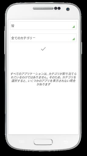 無料工具Appのファインダーのアプリ: お気に入りのアプリケーション|記事Game