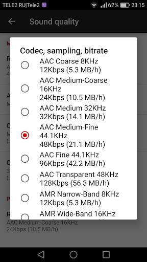 Background Sound Recorder  screenshots 5