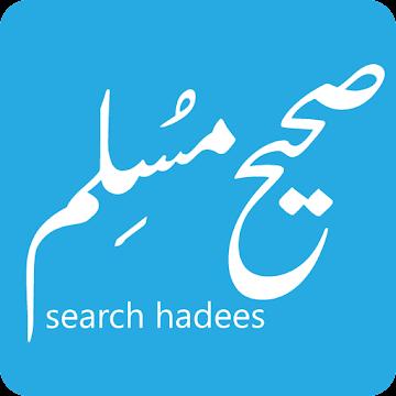 Search Hadees (Muslim)