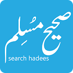 Search Hadees (Muslim) Icon