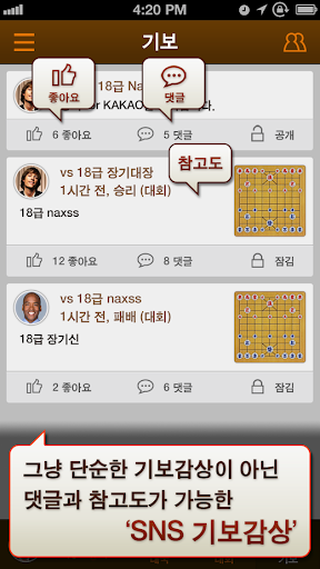 uc7a5uae30  screenshots 5