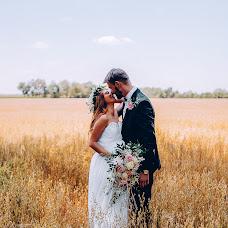 Wedding photographer Natalya Smolnikova (bysmophoto). Photo of 23.08.2018